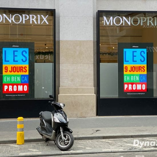 Hire shop window screen